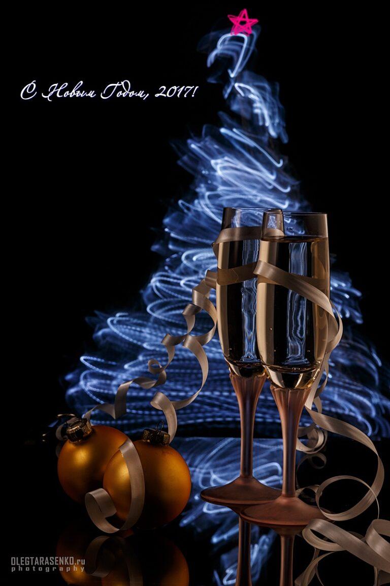 фотограф Олег Тарасенко/photography Oleg Tarasenko открытка Новый год