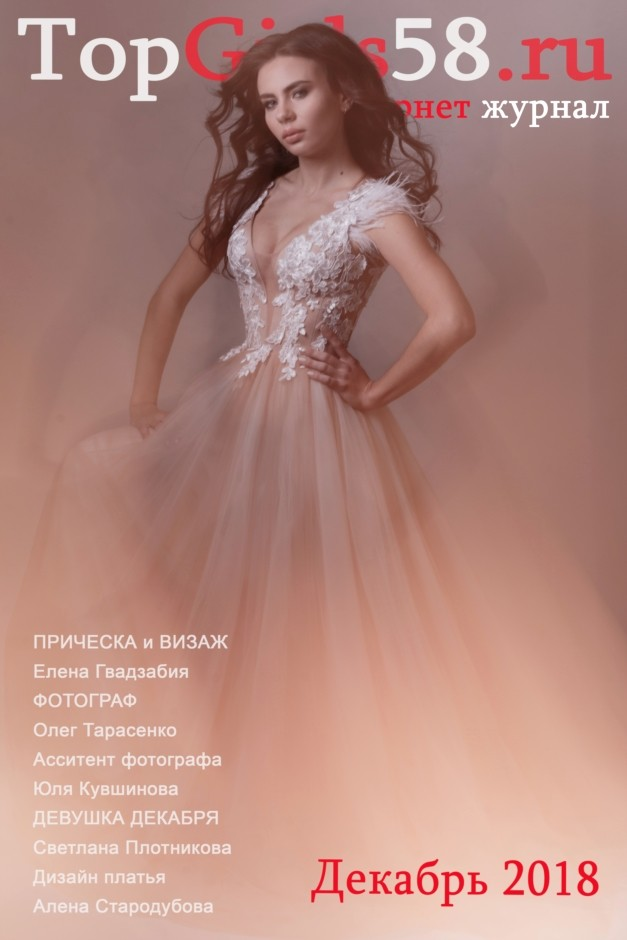 cover5.