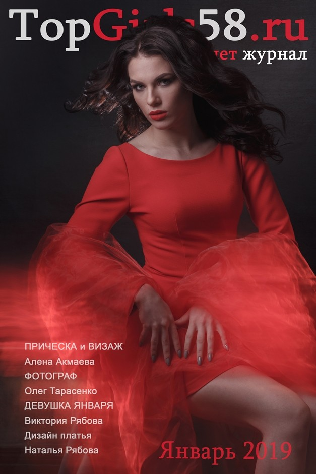 cover6.
