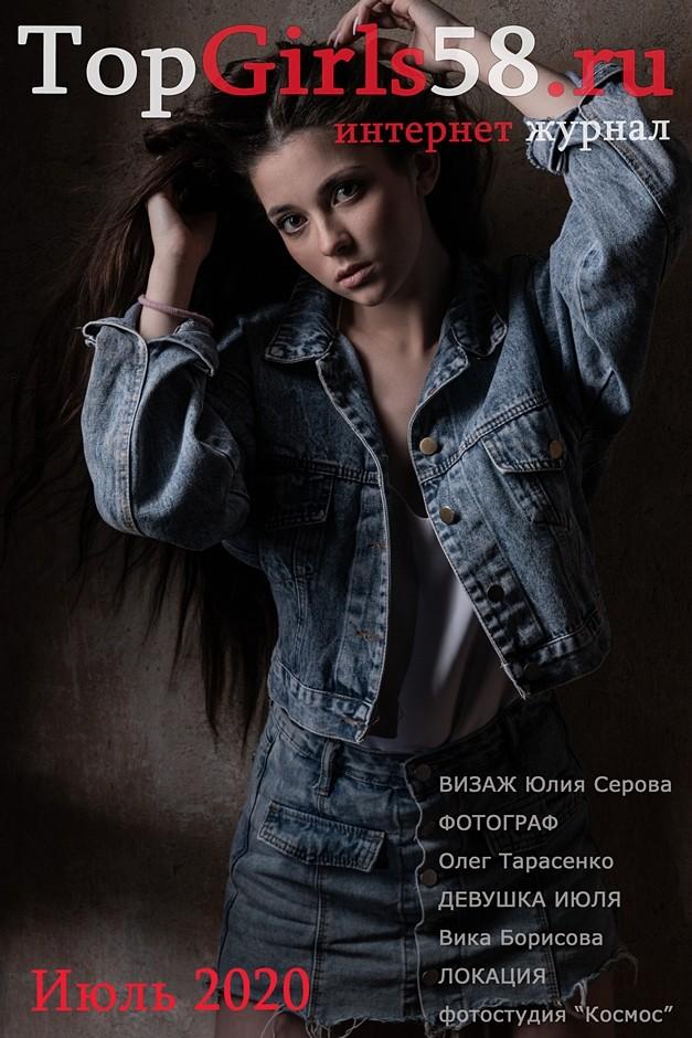 фотограф Олег Тарасенко ADV topgirls58